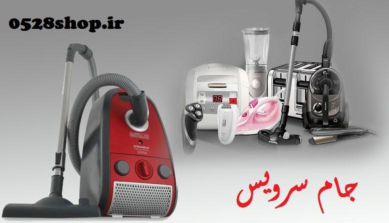 0528shop.ir-sample-2