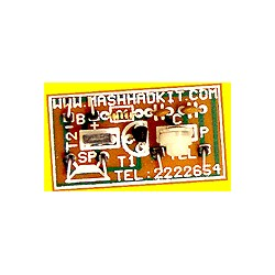 آمپلیفایر تلفن (تقویت صدای تلفن)